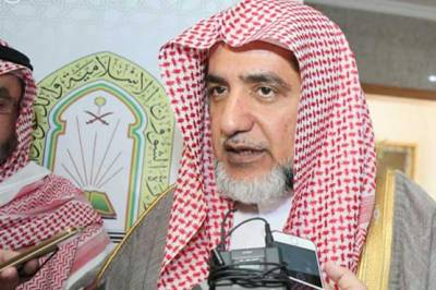 Imam-e-Ka'aba urges people to get united under banner of Islam