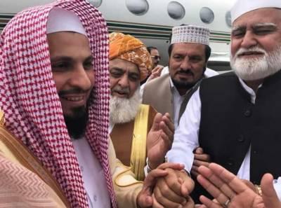 Imam e Kaaba Friday sermon in Pakistan