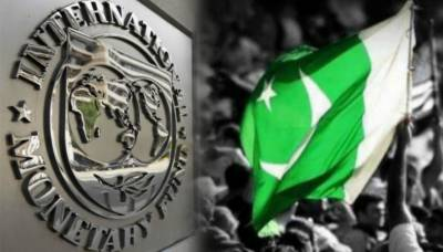 IMF's golden advice for Pakistan economy
