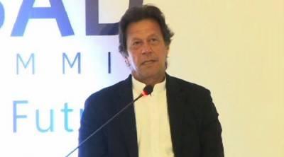 Imran Khan speaks about Panama Papers case verdict