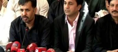 MQM-Pakistan leader joins PSP