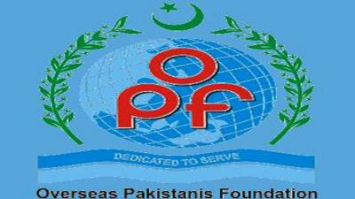 OPF launches project for reintegration of Pakistani returnee workers