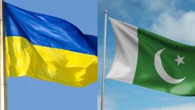 Pak-Ukraine Centre strengthening bilateral economic ties: Envoy