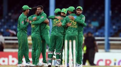 Pakistan Vs West Indies first ODI match live score update