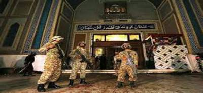 Sehwan blast: Suicide bomber& facilitator identified