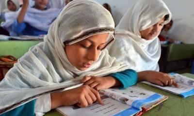 UN appreciates Pakistan for improving education sector