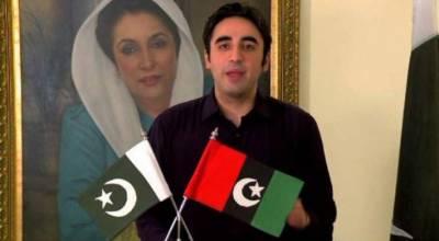 Bilawal Bhutto condemns Student murder in Mardan University