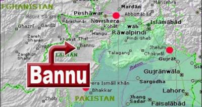 Bomb blast in Bannu