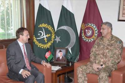 COAS, Afghan Ambassador discuss measures to improve bilateral ties