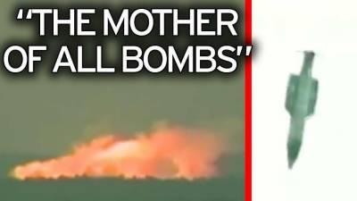 GBU-43 MOAB blast in Afghanistan heard in Pakistan too