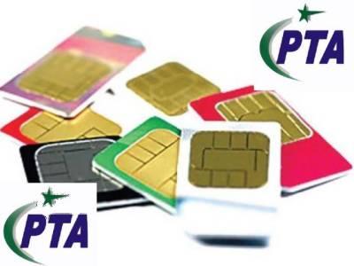 How many SIMs verified, blocked so far by PTA