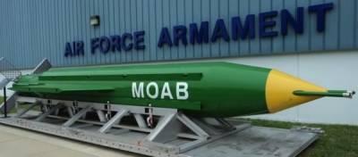 MOAB GBU-43B : World's most powerful bomb dropped in Afghanistan near Pak border