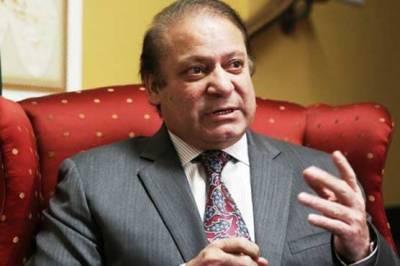 PM Nawaz appreciates services of Ex-NDMA Chief