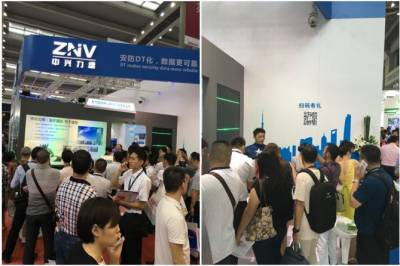 China's IT giant Shenzhen ZNV Technology makes entry in Pakistan