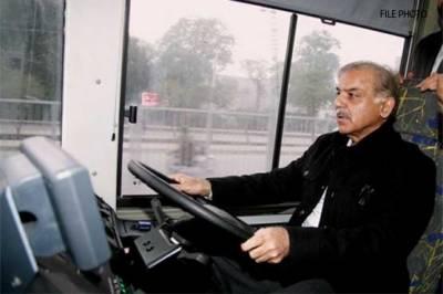 CM announces Metro Bus service in Faisalabad