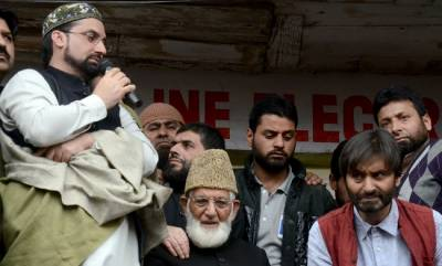Hurriyet leaders condemns Puppet regime restricting condolence meeting