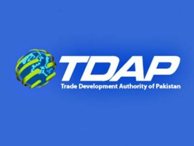 Industrial, trade exhibition concludes in Multan