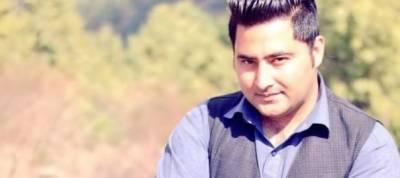 Mashal Khan postmortem report reveals startling facts