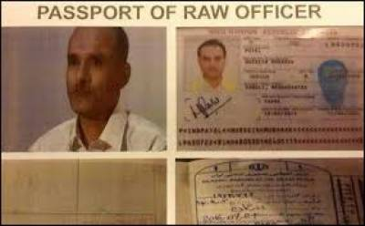 Pakistan's fresh diplomatic onslaught in Kulbhushan Jhadav case