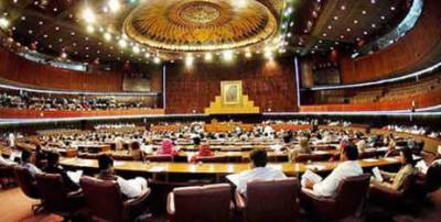 Parliamentary Committee on National Security formed