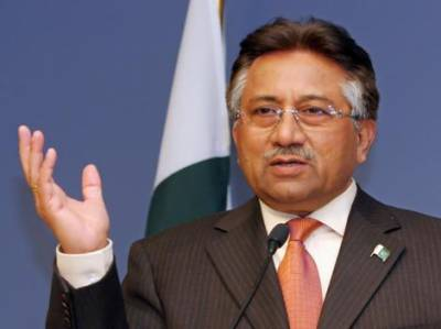 Pervaiz Musharaf illegal assets case hearing in LHC