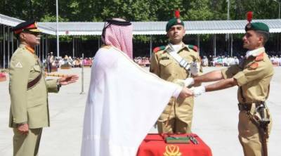 PMA Kakul passing out Parade: Qatar Defence Minister was the Chief Guest