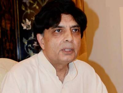 Sindh, Federation in touch for extension of Rangers power: Nisar