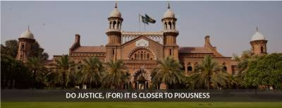 Grouping revealed in the lower courts judges in Punjab