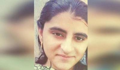 Noreen Jabar Leghari: A story of a Pakistani girl from a medical student to a Daesh Terrorist