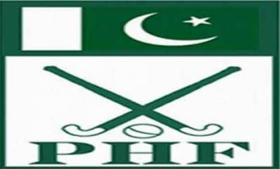 Pakistan Hockey Federation to host home series away following PCB footsteps
