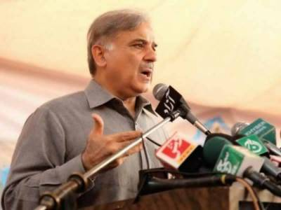 Raiwind Flyover inaugurated by CM Shahbaz Sharif