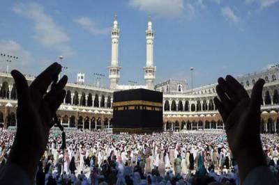 Banks starts to receive hajj applications under govt scheme