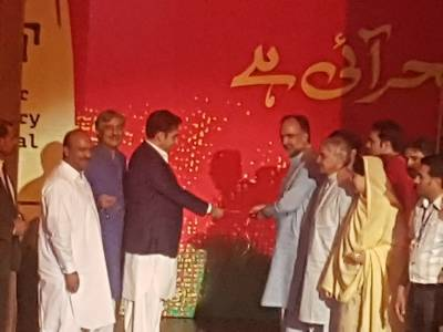 Bilwal Bhutto attends Benazir Literary Festival 2017 at Alhamra