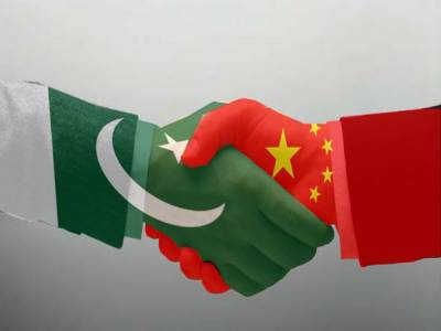 Chinese Companies, KP govt sign 11 MOU in multiple fields
