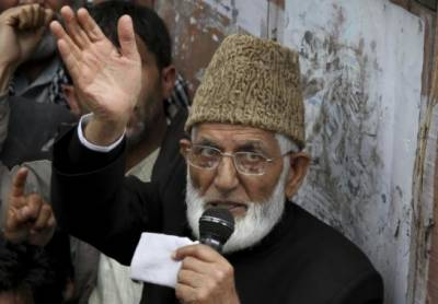 Indian must stop bragging about Jamhooriyat, insaniyat: Gilani