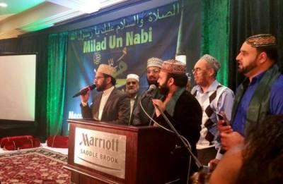 Int'l Milad-un-Nabi (SAW) conference to be held on April 22