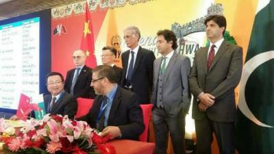 KP Road show in Beijing attracts Chinese investors on first day