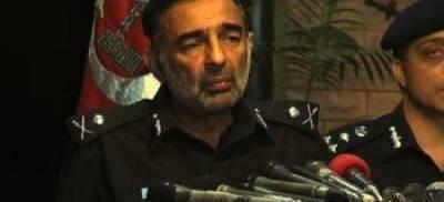 Mashal Khan murder: IG KP Salahuddin Mehsud unveils the investigation report