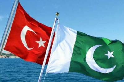 Pakistan felicitates Turkish People, govt on outcome of referendum