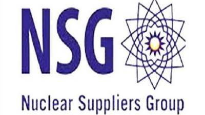 Pakistan has strong credentials to join NSG