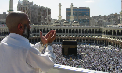 Religious ministry starts receiving Hajj applications