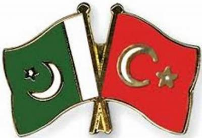 Turkish investors express keen interest to invest in Pakistan