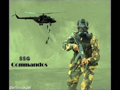a2a1b503 Pakistan SSG commandos amongst World's top list