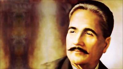 79th death anniversary of Allama Iqbal observed in France
