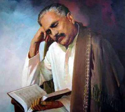 AJK government pays homage to Iqbal on 79th death anniversary