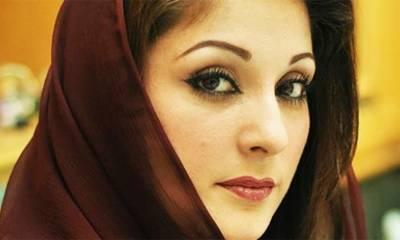 Panama case decision: Has Maryam Nawaz got the clean chit