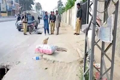 Quetta blast leaves three injured