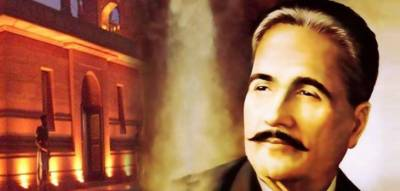 Seminar held to pay rich tribute to Allama Iqbal