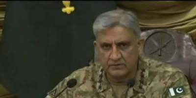 COAS General Qamar Bajwa visits Gujranwala Cantonment