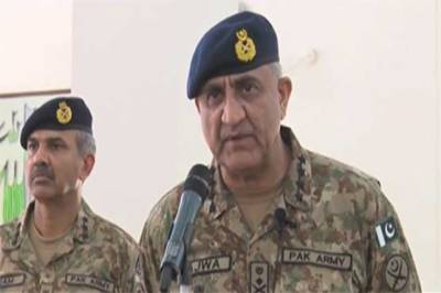 COAS vows to clean country from Fasaadis
